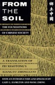 [英文版]费孝通《乡土中国》(加州大学出版社)From the Soil:The Foundations of Chinese Society