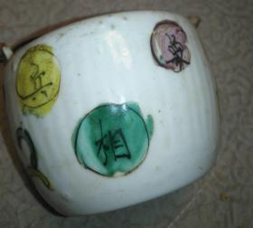 清末象棋彩瓷壶,传世完整,铜提粱