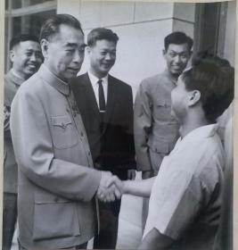 1966年周总理接见举重名将陈满林照片(33.8*31.5厘米)