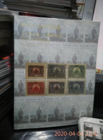 2014北京保利春季拍卖会方寸聚九州邮品专场哦哦
