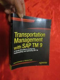 Transportation Management With Sap Tm 9 A Hands  (16开)    【详见图】