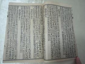 """稀见民国老版线装石印""""蒙学读本""""《忠孝经》,前为""""忠经"""";后为""""孝经"""",两经合刊,线装一册全。此为中华传统蒙学经典,版本罕见,品如图。"""