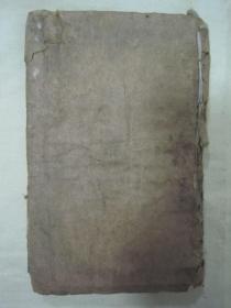 稀见民国老版线装绘图绣像鼓词唱本小说《绣像响马传鼓词》,全四卷二十回,合订线装一册。首卷前附精美人物绘图绣像,版本罕见,书品如图。