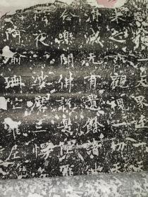 旧拓碑帖:唐刻陀罗尼经幢(8纸)