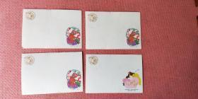 1992年中国邮政贺年有奖明信片4张