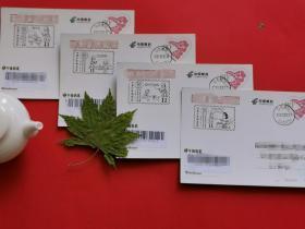2020年3月份平寄明信片  养成良好习惯,消灭新型冠状病毒邮戳(勤洗手  主动防护  避免亲密接触  养成良好安全饮食习惯)一套四枚    加盖沂蒙红色邮局日戳(个人收藏)