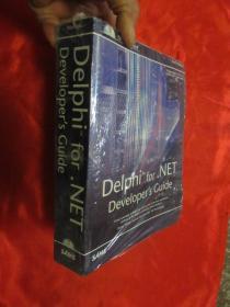 Delphi for .Net Developers Guide     ( 16开 ) 【详见图】
