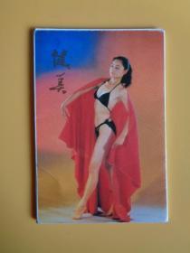 健美 名信片(10张.连护套)