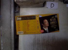 费玉清金嗓歌王 2CD(光盘2张).