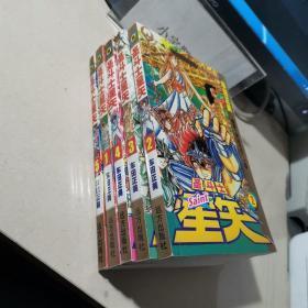 圣斗士星矢 (1-5册全 完结篇)