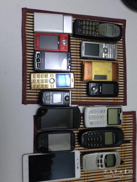 旧手机   15个