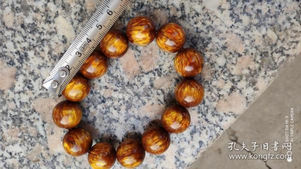首饰类;金丝海柳手串1个13颗1.6厘米