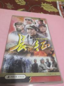 长征(二十四集电视连续剧)VCD