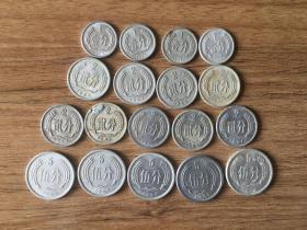 80年代 分 硬币