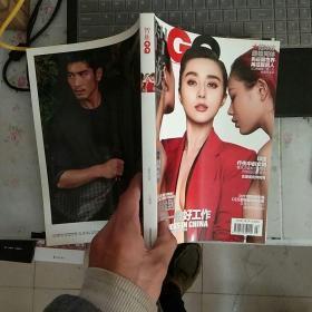 智族GQ 2011年3月号(封面 范冰冰)【内页干净】现货