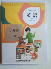 英语磁带(三年级起点)六年级下册