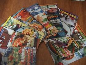 中国烹饪(2001年第1.2.5.6.7.8.9.10.11期)9册合售