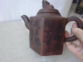 <紫砂壶>六方文字老壶