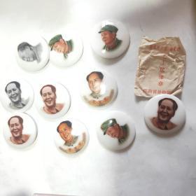 毛主席瓷像章。