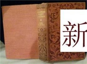 稀缺,简·奥斯汀《 诺桑觉寺和劝说 》 Hugh Thomson插图,   约1900年出版