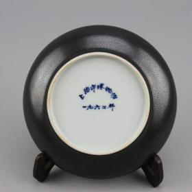 1962上海博物馆乌金釉小碟