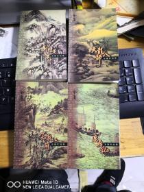 金庸作品集 口袋本(天龍八部、鹿鼎記、射雕英雄傳、 笑傲江湖)   18冊全         庫2A