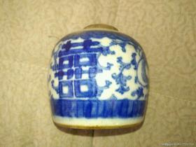 清青花喜字小罐,完整厚重敦实型