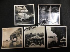 【系列照片】早期广西桂林著名风光名胜建筑5张合售,含桂林解放塔+陈光烈士纪念塔+象鼻山+伏波山+状元石等景点及周边景象。老照片影像清晰,颇为少见难得