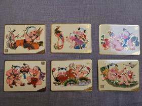 1985年年历卡(天津杨柳青年画)凹凸版,全套六张