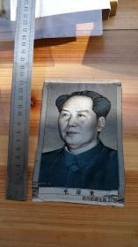 毛泽东彩色丝织像