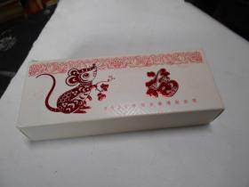 2020鼠年纪念币一盒