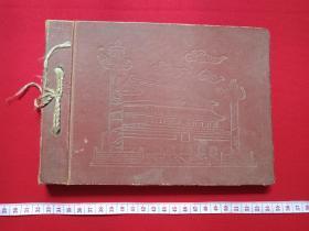 原况单本成册老相册发布第87----建设银行临汾支行五六十年代相关相册一本共20页30张手工上色彩色及黑白老照片(含中国人民邮政4分邮票一张)、老影集、老像片、老资料、老档案
