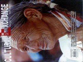 中外文化交流 2011年 第151   156   157   158期 4本合售(外文版)