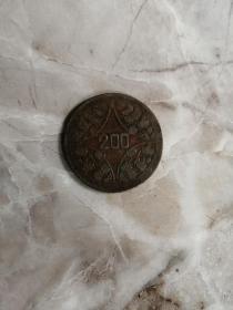 200文铜元,中华民国每枚当贰百文铜元