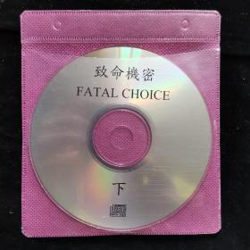 光盘【致命机密VCD 2片装】427正版、可以正常播放