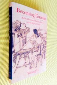 Becoming Guanyin:ArtIstic Devotion of Buddhist   Women in Late ImperiaI China