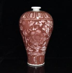元釉里红开片留白牡丹花纹梅瓶