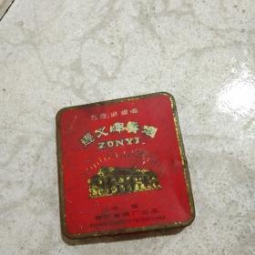 老烟盒遵义牌铁质香烟盒