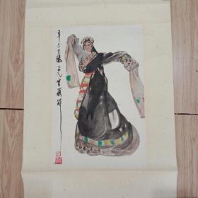 著名画家 杨之光人物作品镜心尺寸40cmx27cm.