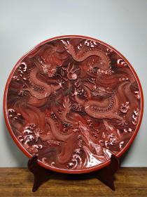 旧藏清代剔红漆器赏盘《双龙戏珠》屏风摆件