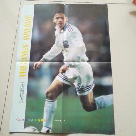 《足球世界》杂志海报1998年第13期,绿茵刺客 米甲托维夸一一一中田英寿