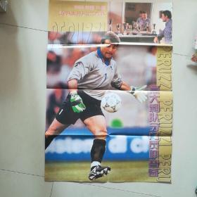 《足球世界》杂志海报1998年第10期,意大利守门员佩鲁奇一一一中国足球大视野