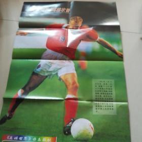 《足球世界》杂志海报,橙衣剑客博格坎普一一一,智慧与激情的较量
