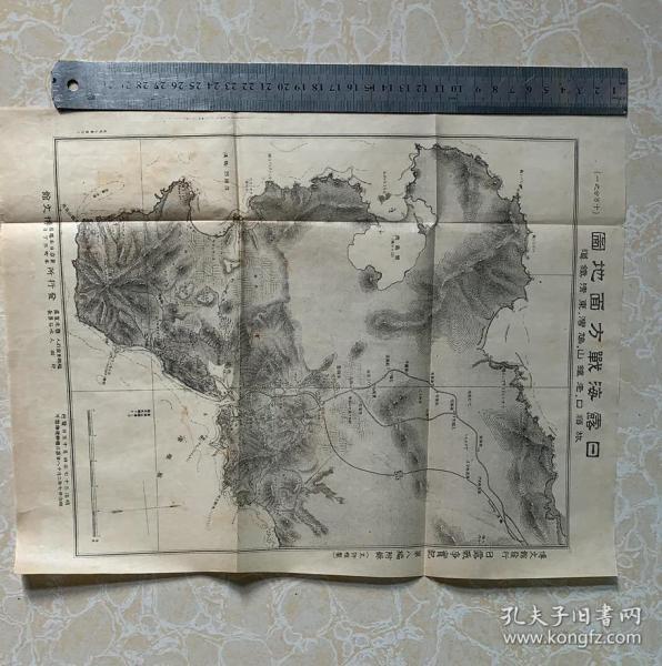 清代老地圖,明治37年(1904年),東北,日露戰爭,日俄戰爭相關《日露海戰方面地圖》遼寧 旅順