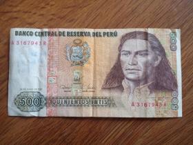 尼加拉瓜500元纸币