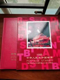 1999年中国邮票年册(含民族大团结版张和澳门回归金箔小型张)