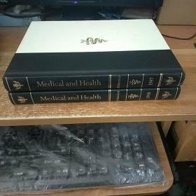 英文原版(医学与健康年鉴Medical and Health 1997 1998【大英百科全书-医疗卫生两本】精装 16开 共两本合售