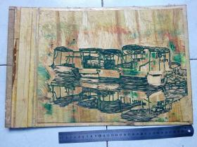 《岸》版画原印版(原雕版.刻版.底版.印板.底板.雕刻板)收藏价值高的艺术精品【保真】.