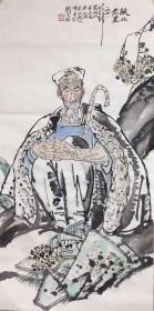 """刘文西手绘作品人民bi席像 画像者 ️一手货源 难得的精品力作。 带专用书画袋 保证百分百纯手绘 发货物品清单:软片未裱画心+本人专用书画袋 杜绝印刷品!杜绝喷绘品 标价为实卖价格 实物拍摄图片,送领导送朋友绝佳选择。 刘文西(1933年10月17日-2019年7月7日),出生于浙江省嵊州市长乐水竹村,中国人物画泰斗,""""浙派人物画""""代表画家之一、黄土画派创始人、5套人民bi席像画像者5"""