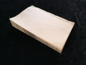 清 湖南著名刻书坊新化三味书局刻、光绪二十三年(1897)《文子缵义》十二卷,2册